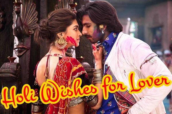 43+ BEST] Holi Wishes for Lover - Love Messages, Quotes & SMS 2019
