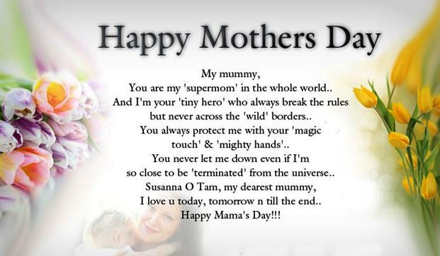 Best Happy Mothers Day Text Messages, Wishes and Quotes ...