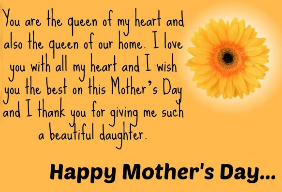 35+] Lovely and Beautiful Mothers Day Quotes from Husband